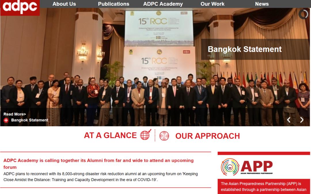 Asian Disaster Preparedness Center
